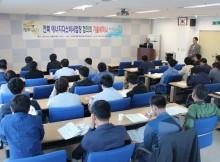 전북지역본부.jpg