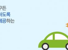 에너지신사업_전기차서비스 및 유료충전사업.png