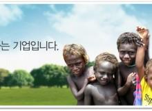 한국에너지대상_이건창호.jpg