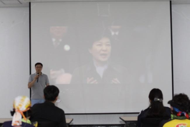 한국에너지공단지역본부_02