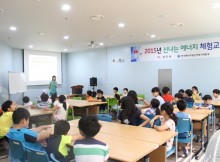 한국에너지공단지역본부_03