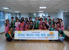 한국에너지공단 지역본부_01
