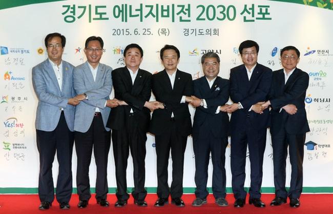 신재생에너지_지방자치단체_02