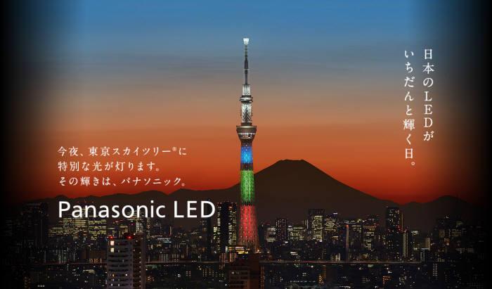 일본_LED교체_04