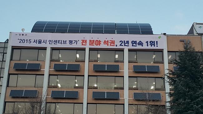 강동구_태양광발전_02