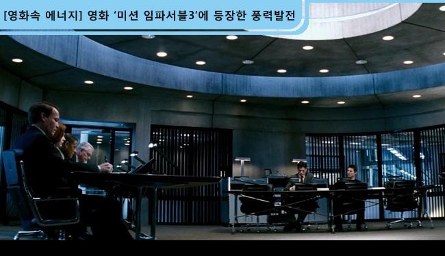미션임파서블_05