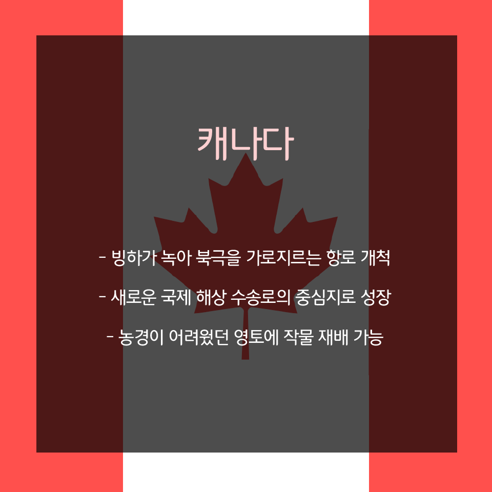 160427_cardnews-05