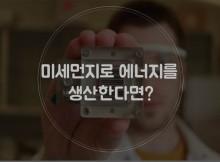 미세먼지_title