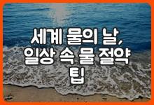 Thumbnail_01Sangsangblog