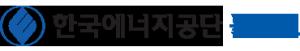 한국에너지공단 블로그