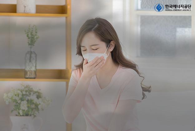 미세먼지와 실내 오염 물질로 점점 심해지는 실내 공기질