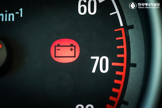 자동차 평균에너지 소비효율