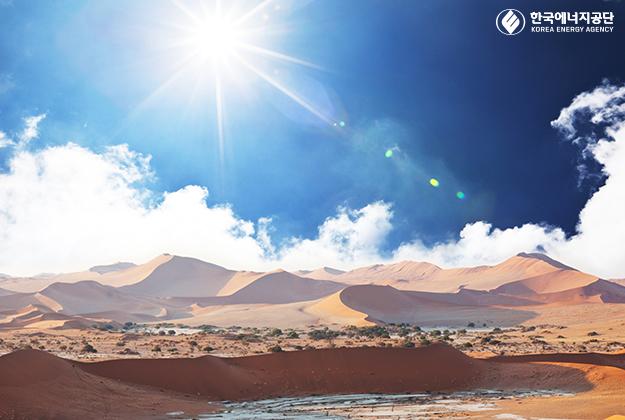 사막 일교차