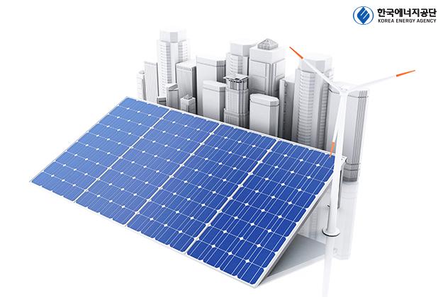 재생에너지산업 경쟁력 강화 방안